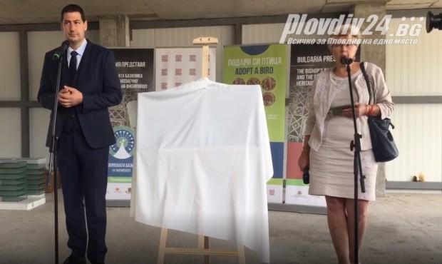 Посланици на 19 държави почистиха мозайките на Голямата базилика
