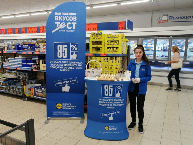 Lidl стартира дегустации в магазините си в цялата страна, ето графика за Пловдив