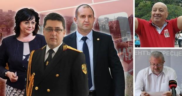 БСП излиза с изненадващ кандидат за кмет на Пловдив!