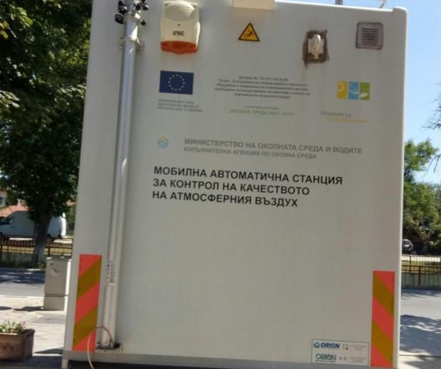 Поставиха мобилна автоматична станция за измерване качеството на въздуха в Шишманци