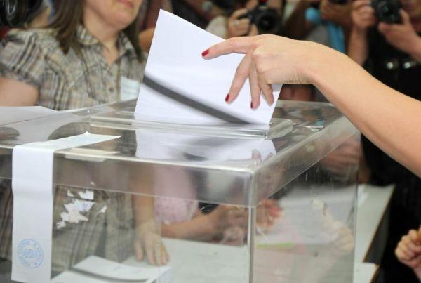 Свикват консултации за определяне състава на Общинската избирателна комисия в Пловдив