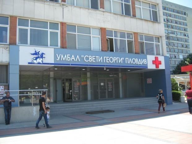 Затвориха родилното отделение в УМБАЛ
